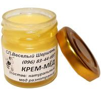 Крем-мед 0,04 L