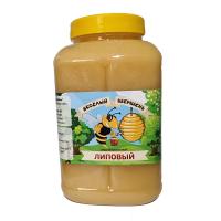 Липовый мед 1 L