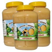 Липовый мед 3 L